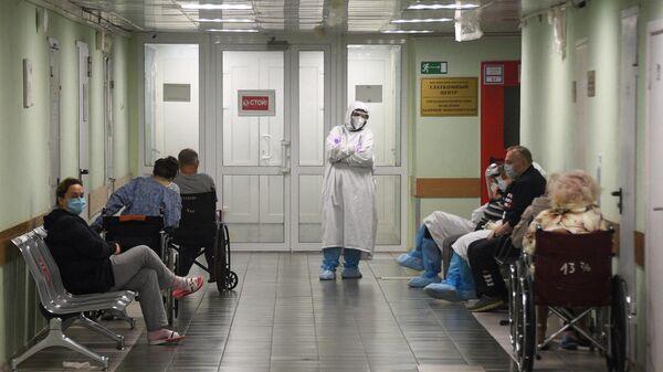 Пациенты в приемном отделении городской клинической больнице №15 имени О. М. Филатова в Москве