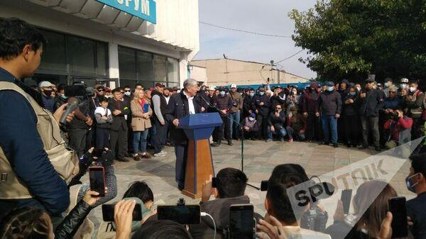 Атамбаев выступает на митинге в Бишкеке
