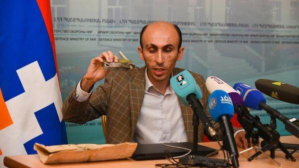 Защитник прав человека непризнанной Нагорно-Карабахской Республики Артак Бегларян представил в ходе брифинга фрагменты беспилотника, бомбы и ракет, которые, по его словам, были применены азербайджанскими ВС против мирного населения Карабах