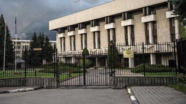 Посольство Республики Болгария в РФ в Москве