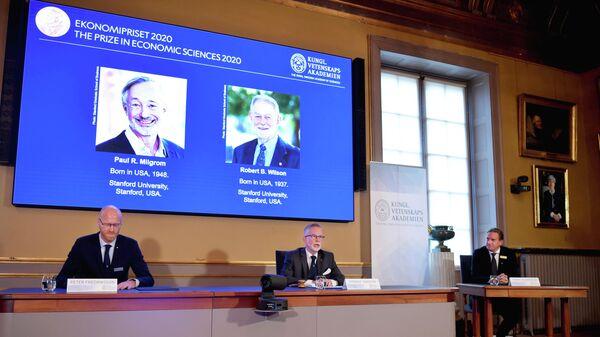 Объявление лауреатов Нобелевской премии по экономике 2020 года