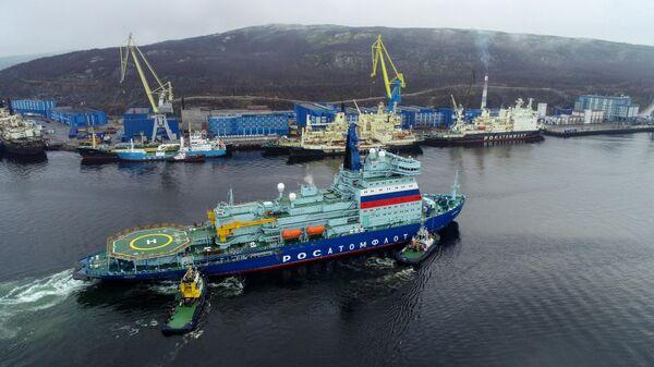 Прибытие атомного ледокола Арктика в порт Мурманска