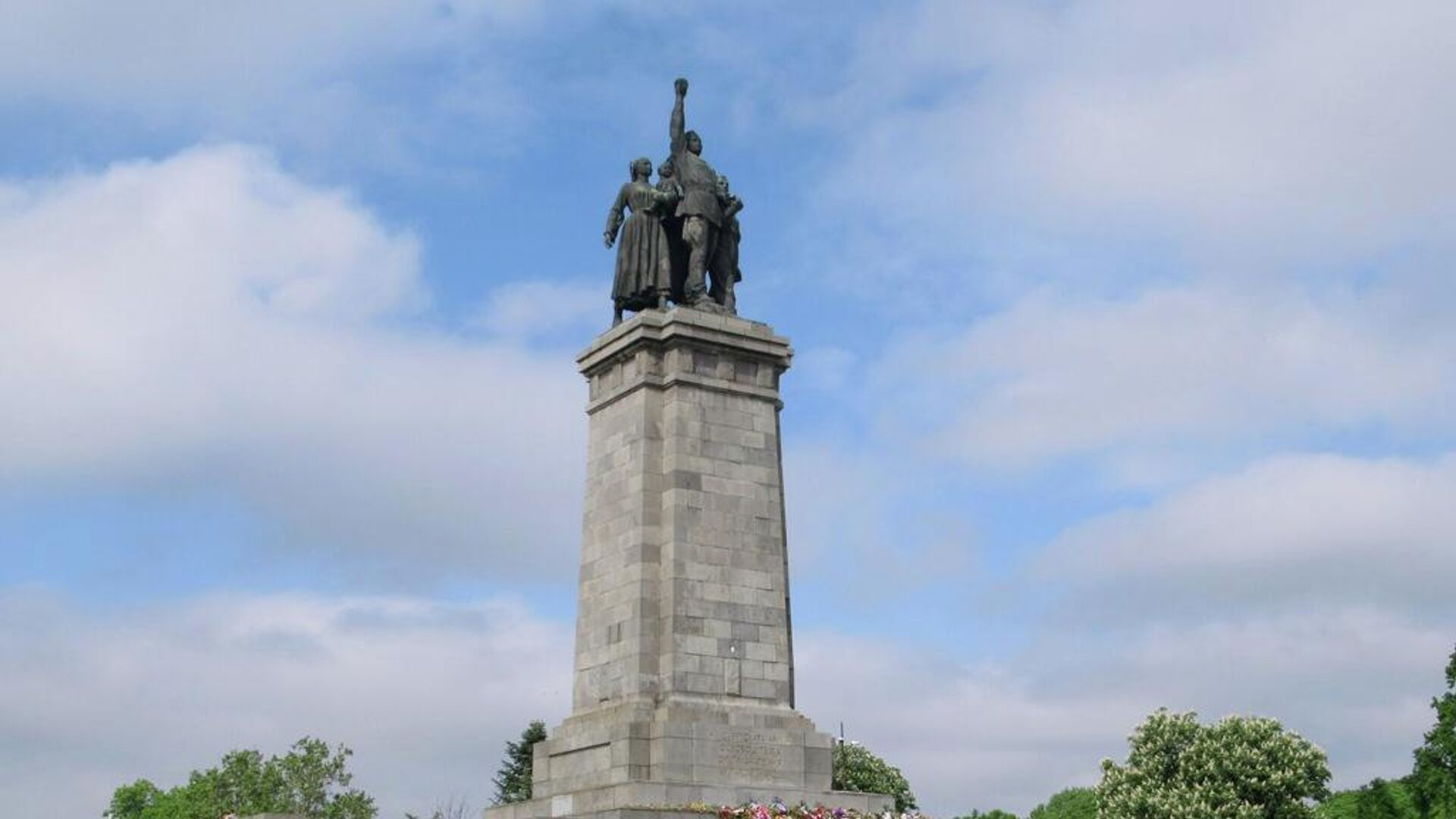 Памятник Советской армии в Софии - РИА Новости, 1920, 13.05.2021