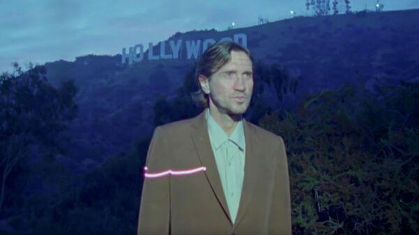 John Frusciante - Brand E