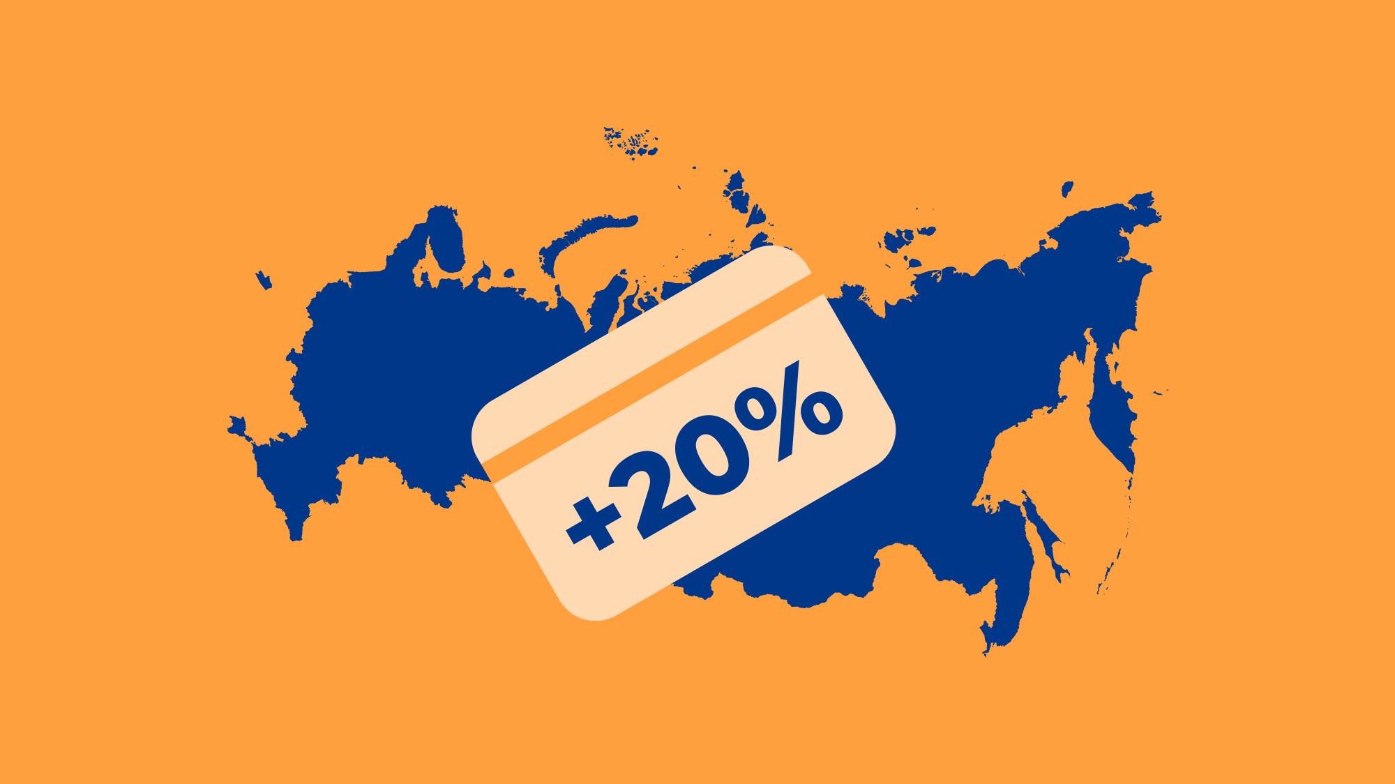 Как вернуть деньги за покупку туров по России