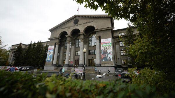 Здание Уральского федерального университета имени первого президента России Б.Н. Ельцина в Екатеринбурге
