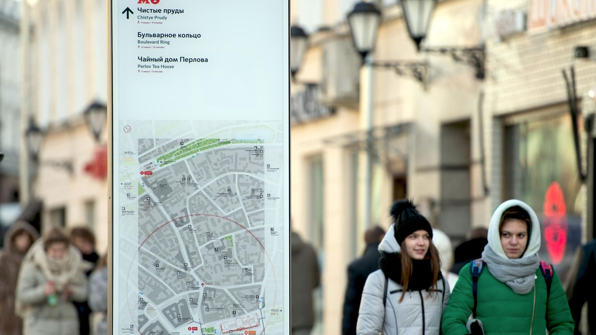 Стелы пешеходной навигации с Wi-Fi установили в Москве - РИА Новости, 1920, 17.10.2020