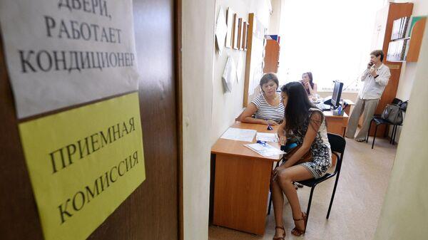 Абитуриентка во время подачи документов для поступления в ВУЗ