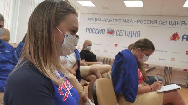 Вожатые и педагоги на онлайн мастер-классе по журналистике в медиакампусе МИА Россия сегодня и МДЦ Артек