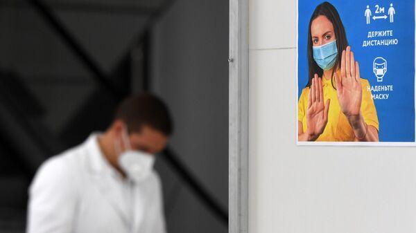 Медицинский работник во временном госпитале для пациентов с COVID-19, который открывается в автомобильном торговом центр Москва