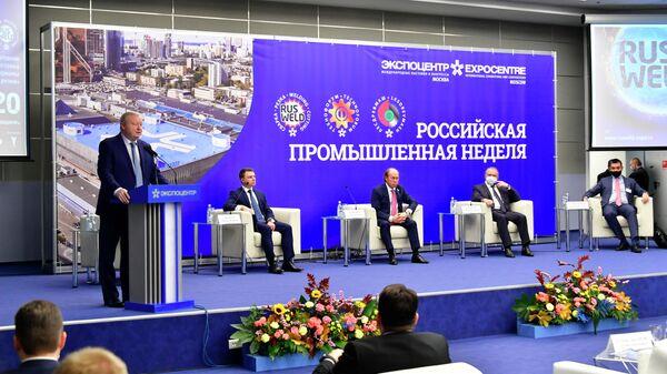 Открытие Российской промышленной недели - 2020 в ЦВК Экспоцентр