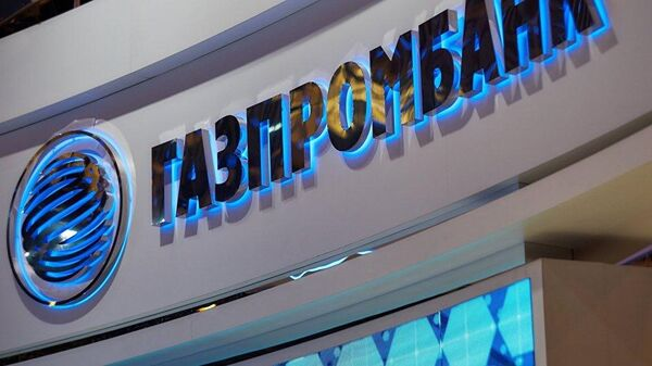 ГТЛК разместила евробонды на $500 млн долларов, спрос превысил $1,6 млрд