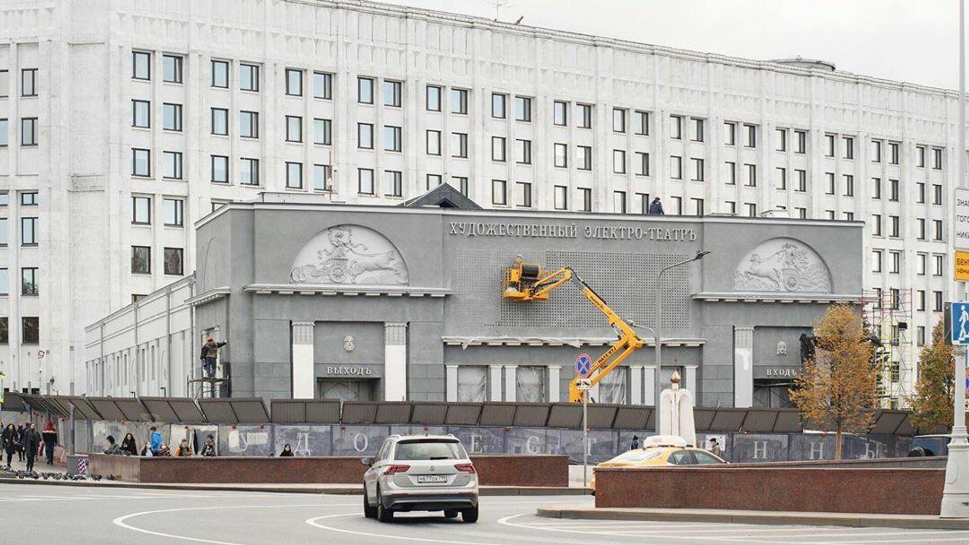 Фасад кинотеатра Художественный открыли после реставрации в Москве - РИА Новости, 1920, 20.10.2020