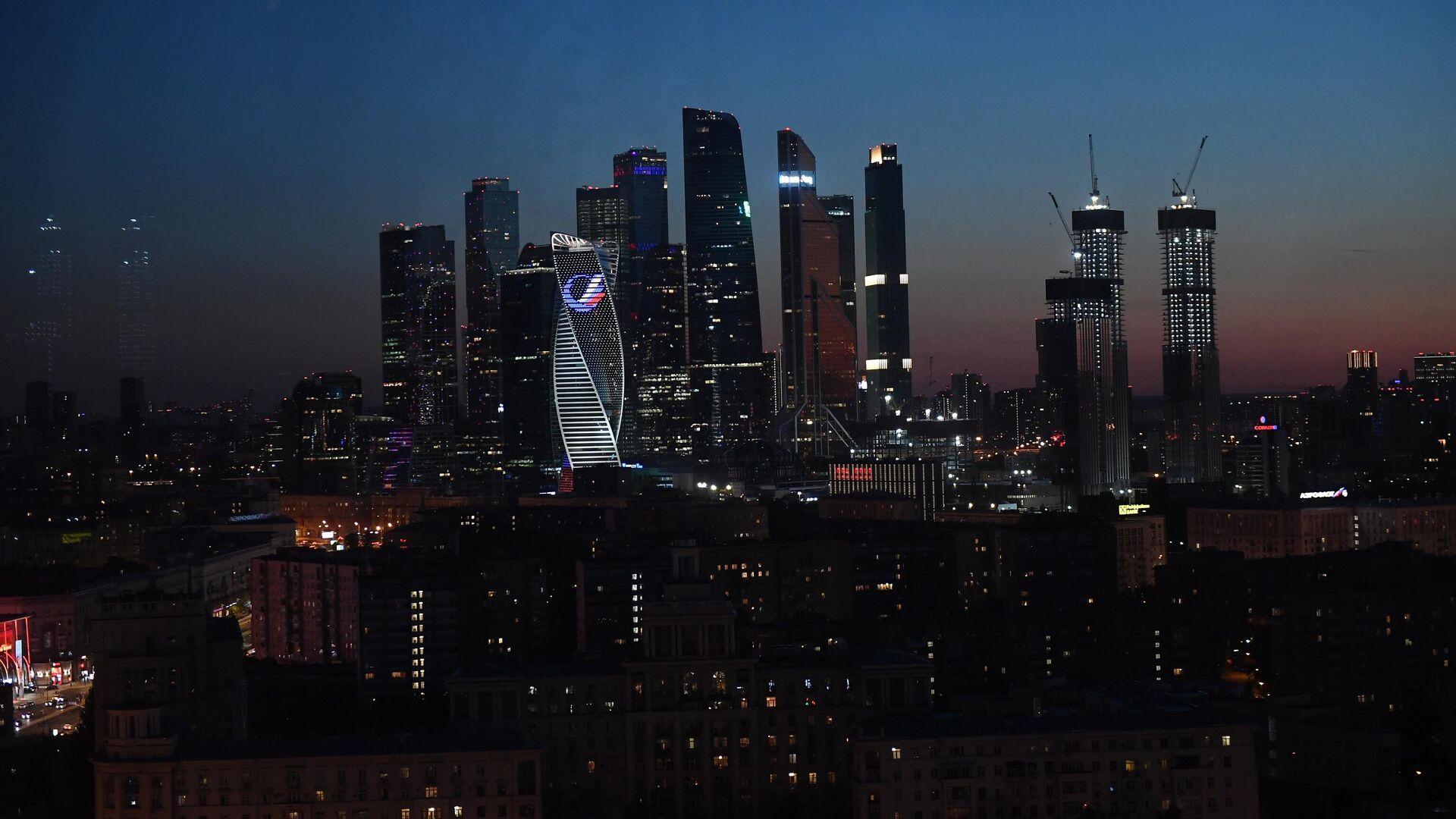 Вид на Московский международный деловой центр Москва-Сити - РИА Новости, 1920, 10.11.2020