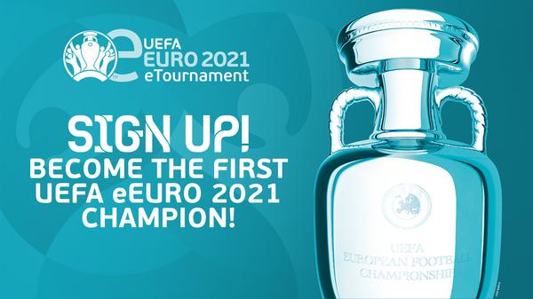 Старт е-ЕВРО-2021