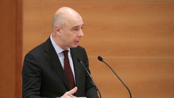 Министр финансов РФ Антон Силуанов выступает на заседании по обсуждению проекта федерального бюджета на 2021 год в Госдуме