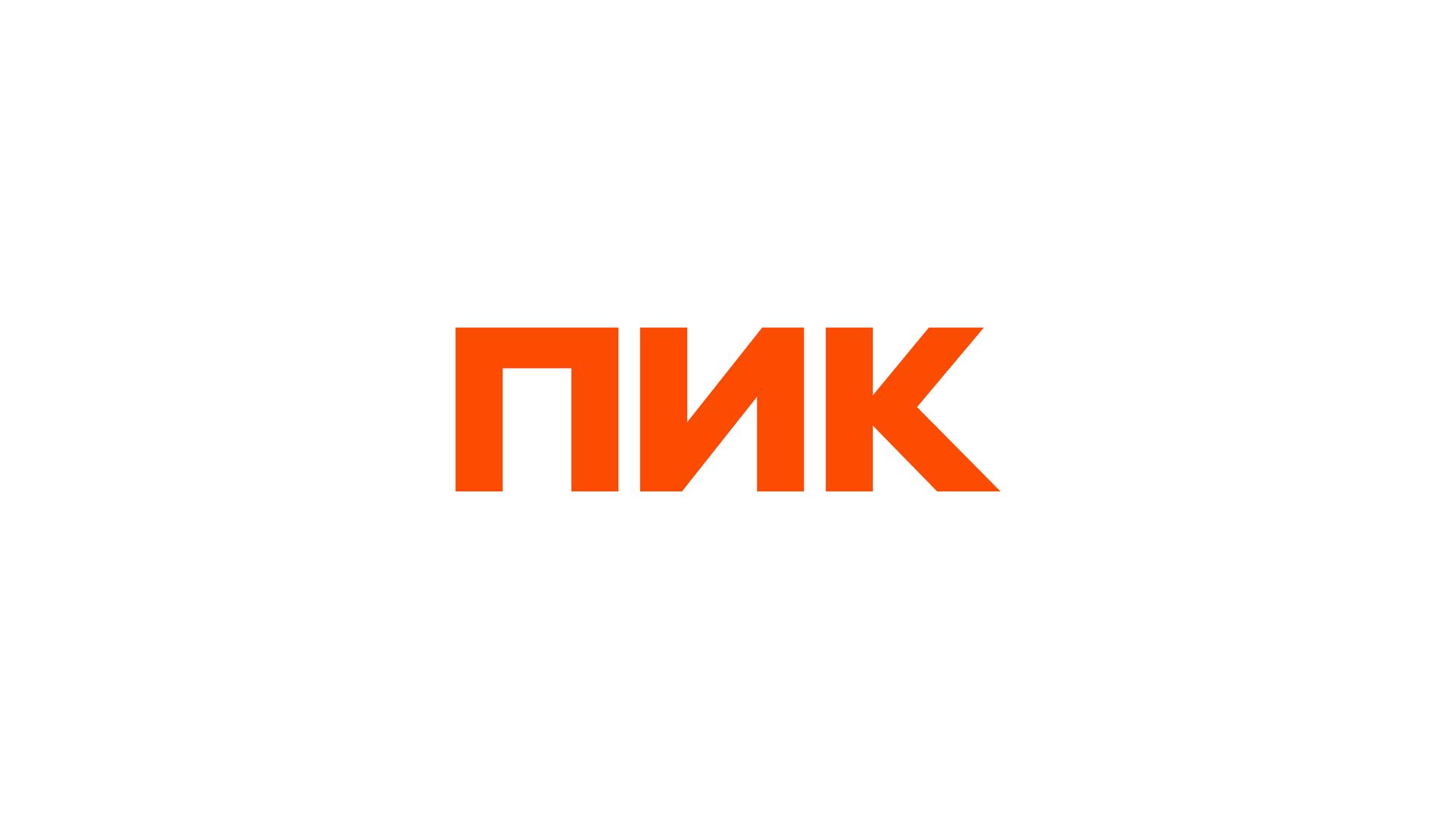 Логотип девелопера ПИК - РИА Новости, 1920, 29.10.2020