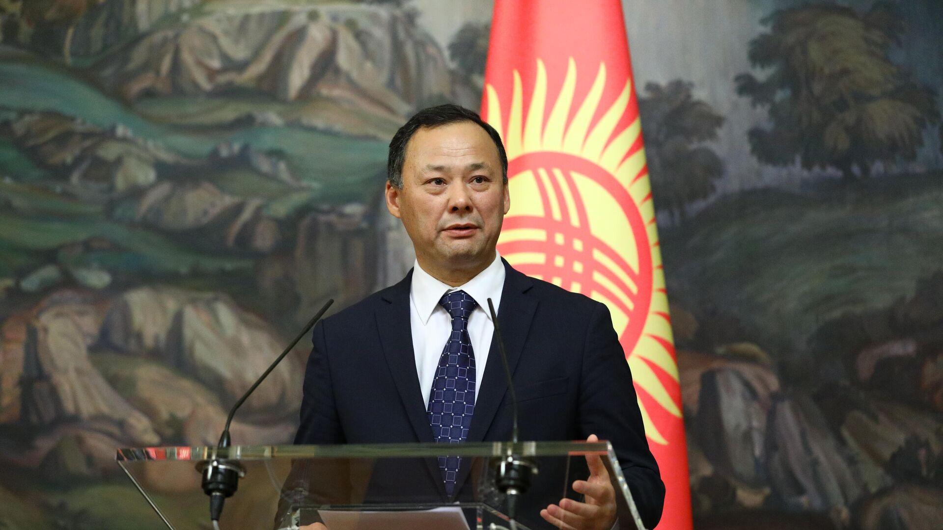 Министр иностранных дел Киргизии Руслан Казакбаев во время пресс-конференции в Москве - РИА Новости, 1920, 24.10.2020