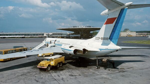 Пассажирский самолёт ИЛ