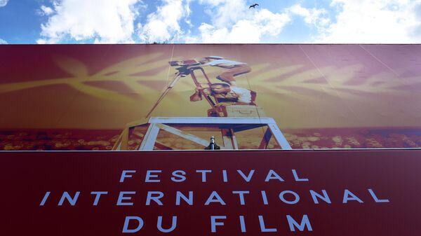 Канны перед открытием 72-го Каннского международного кинофестиваля
