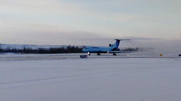 Последний в России гражданский перелет Ту-154
