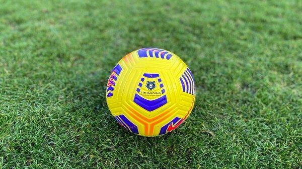 Официальный мяч РПЛ