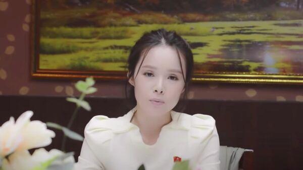 Видеоблогер Джин Хуэй