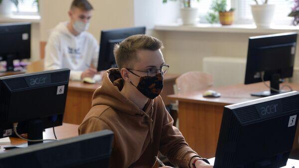Студент Уральского федерального университета во время семинара в Екатеринбурге