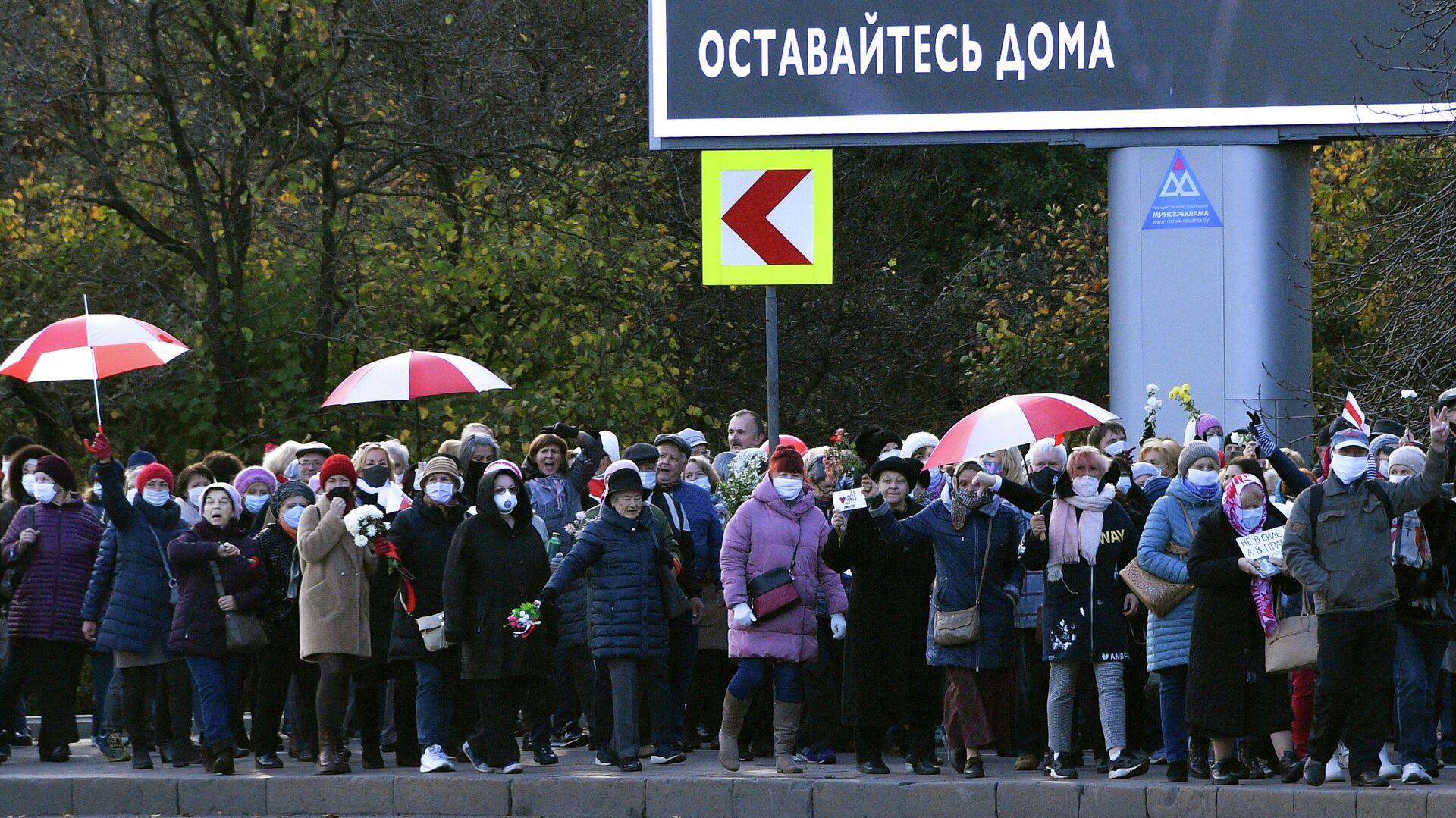 Участники акции протеста пенсионеров Марш мудрости в Минске - РИА Новости, 1920, 10.11.2020