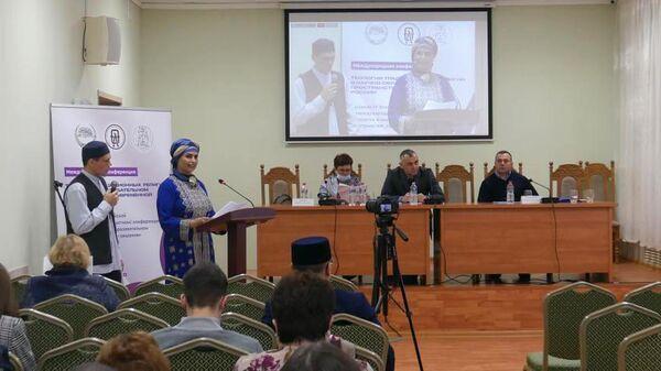 IV Всероссийская научно-практическая конференция Теология в научно-образовательном пространстве: задачи и решения