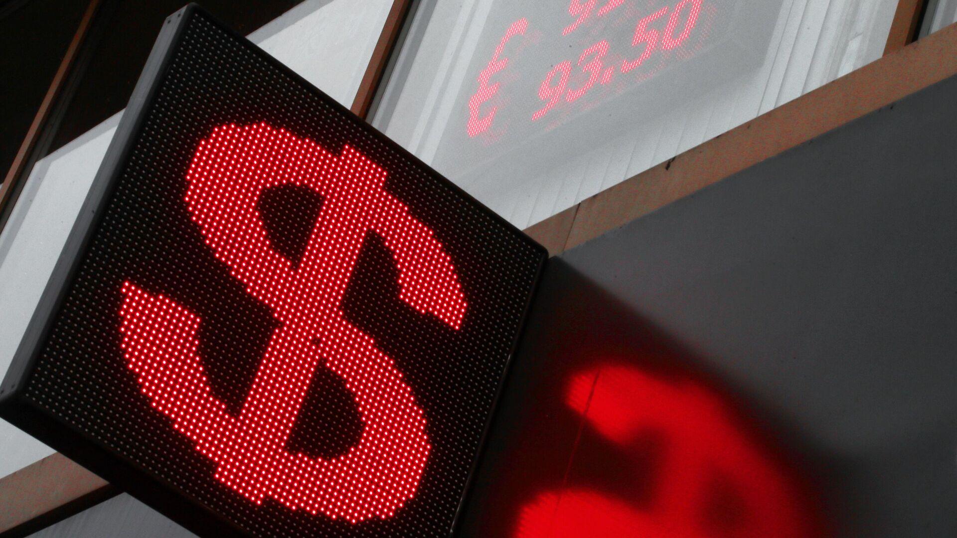 Финансист рассказал, почему не надо инвестировать в валюту