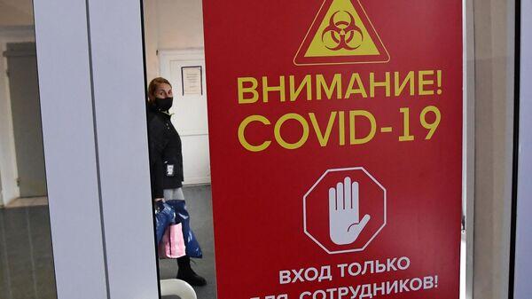 Вывеска Внимание! COVID-19 на двери пульмонологического стационара для больных коронавирусной инфекцией  в Красноярске