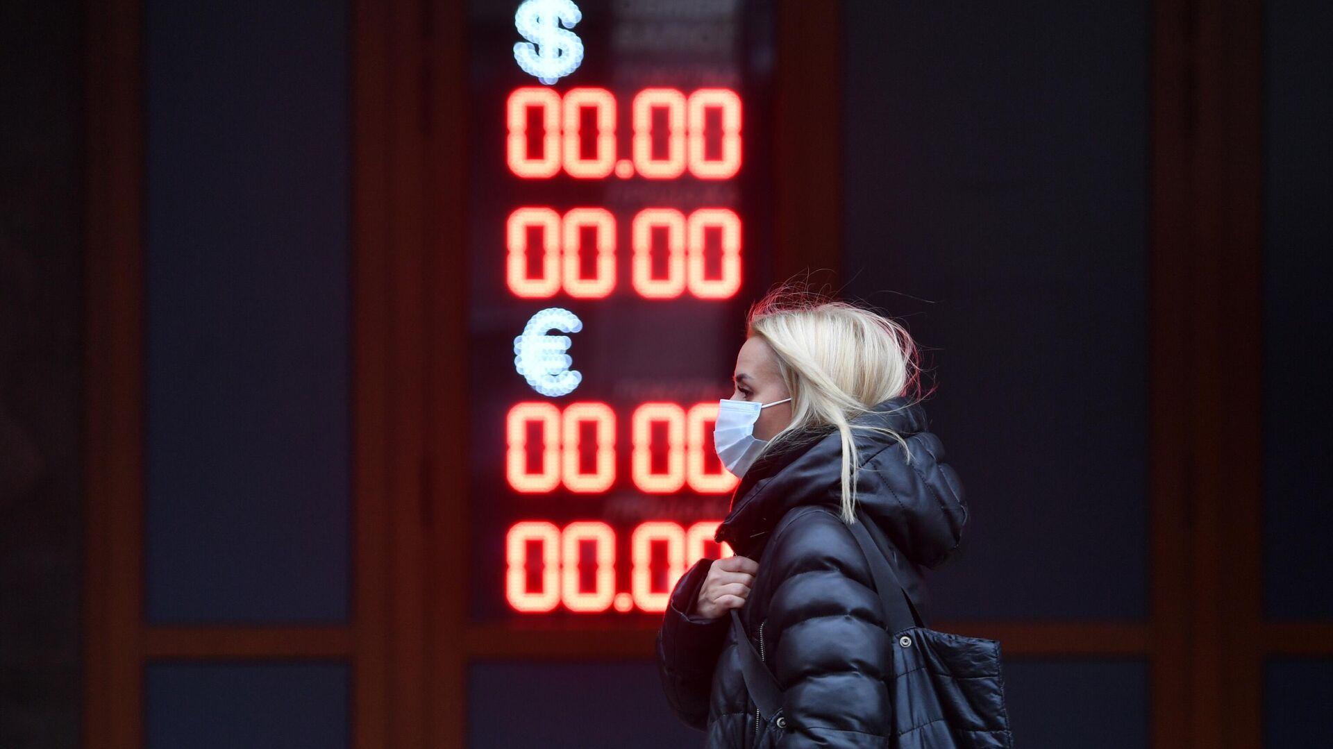 Электронное табло с курсами валют на одной из улиц в Москве - РИА Новости, 1920, 05.11.2020