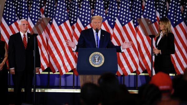 Президент США Дональд Трамп делает заявление относительно первых результатов президентских выборов в США