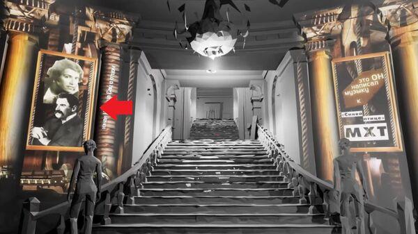 Мультимедийная выставка-инсталляция к столетнему юбилею РАМТа в фойе театра