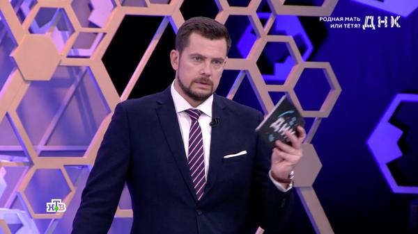 Александр Колтовой в эфире передачи ДНК