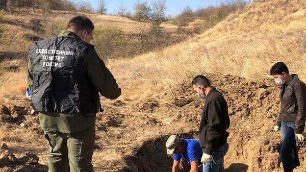 Осмотр сотрудниками СК территории Миллеровского района Ростовской области, где были обнаружены останки мирных жителей