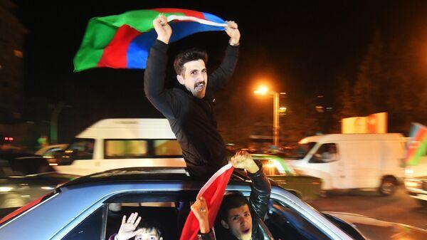 Люди на улицах Менгечивира радуются прекращению огня в Нагорном Карабахе