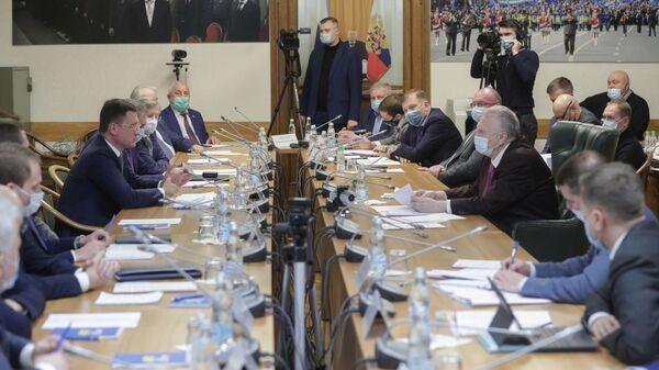 Заседания фракций Госдумы, посвященные утверждению кандидатур в члены Правительства РФ
