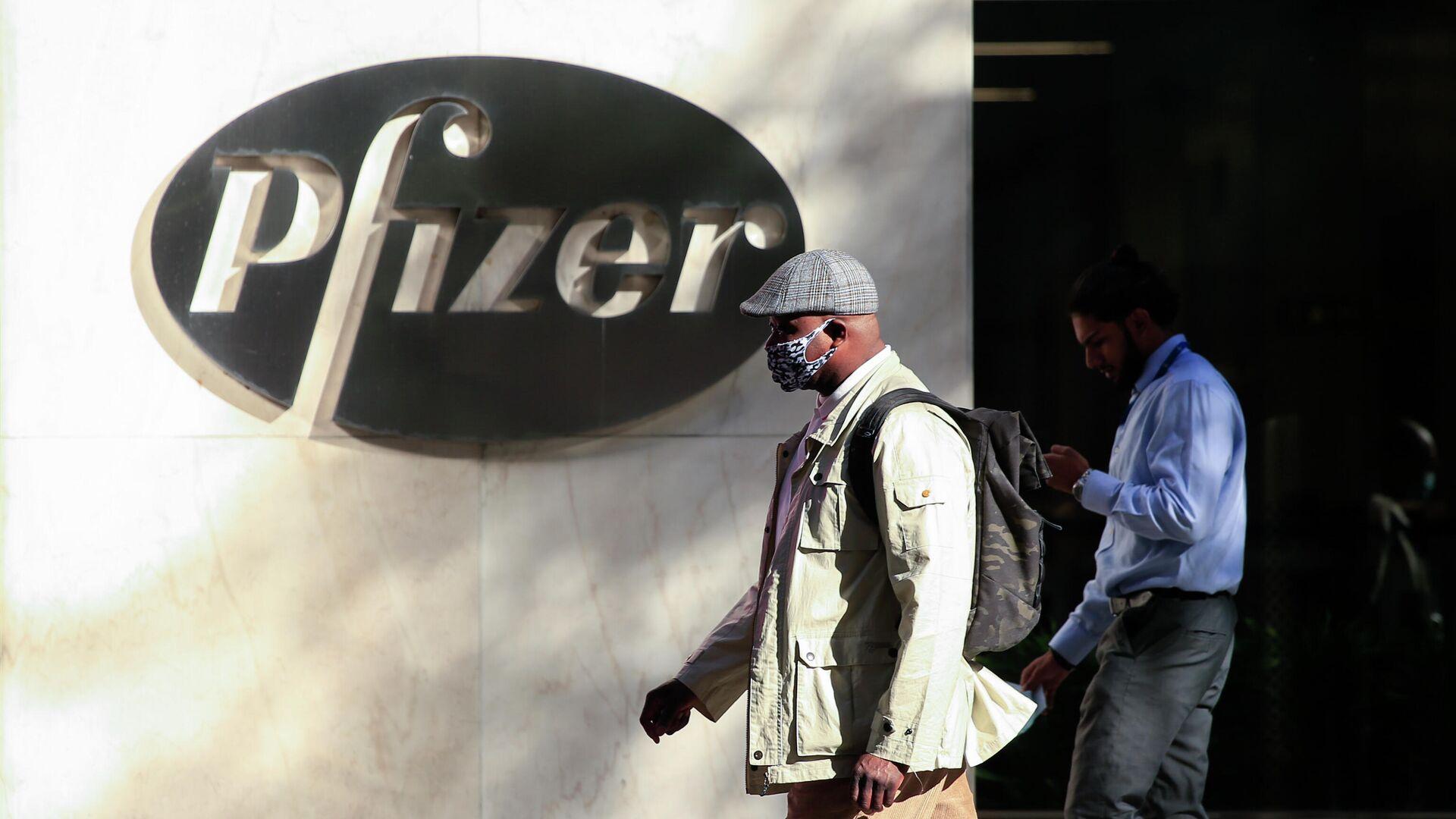 Офис компании Pfizer в Нью-Йорке  - РИА Новости, 1920, 11.11.2020