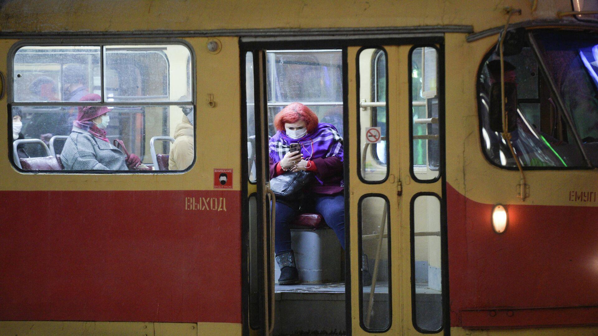 Пассажиры трамвая в защитных масках в Екатеринбурге - РИА Новости, 1920, 01.09.2021