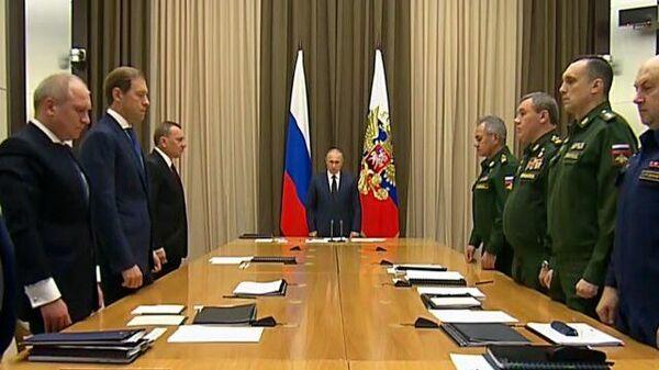 Путин почтил минутой молчания память экипажа сбитого Азербайджаном вертолета