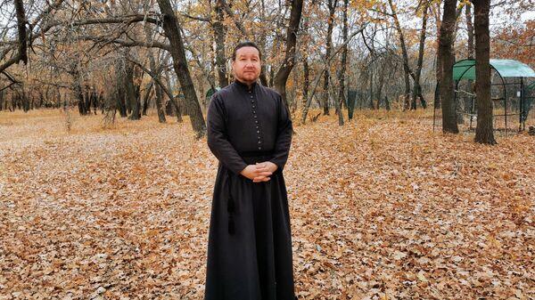 Создатель центра помощи диким животным в Волгоградской области отец Василиск