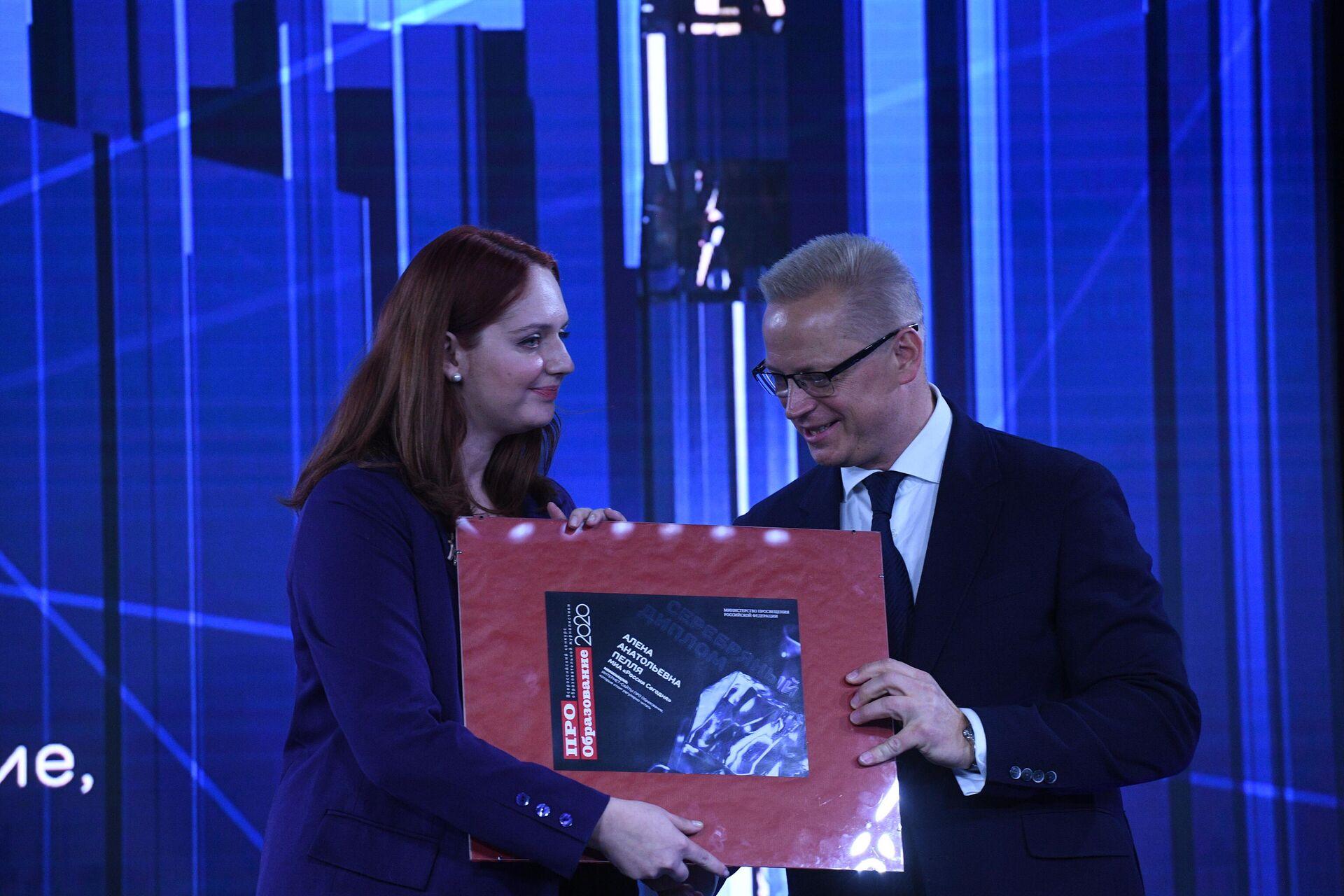 Социальный навигатор получил серебро на конкурсе ПРО Образование  - РИА Новости, 1920, 12.11.2020
