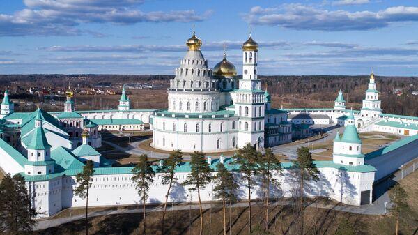 Воскресенский Новоиерусалимский ставропигиальный мужской монастырь в городе Истре Московской области