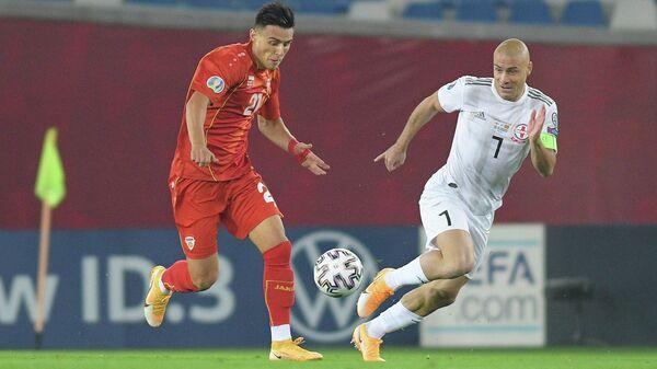 Игровой момент матча сборных Грузии и Северной Македонии