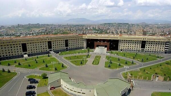 Здание Министерства обороны Республики Армения
