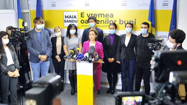 Кандидат в президенты, экс-премьер, лидер партии Действие и солидарность Майя Санду на пресс-конференции