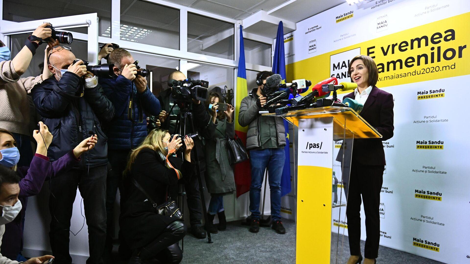 Майя Санду, победившая во втором туре на выборах президента Молдавии, во время брифинга в Кишиневе - РИА Новости, 1920, 20.11.2020