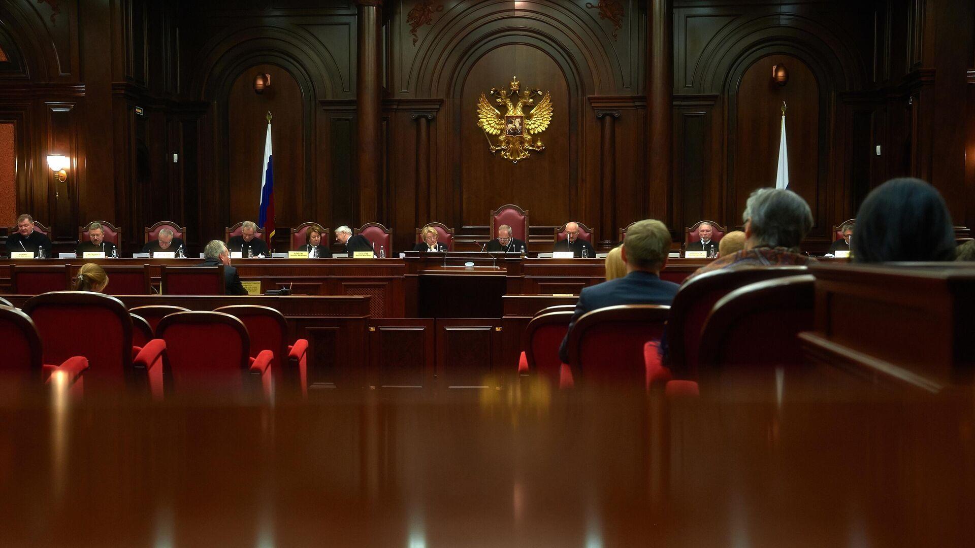 Заседание Конституционного суда РФ - РИА Новости, 1920, 17.11.2020